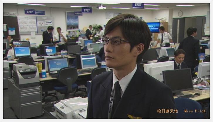 Miss.Pilot (61).JPG