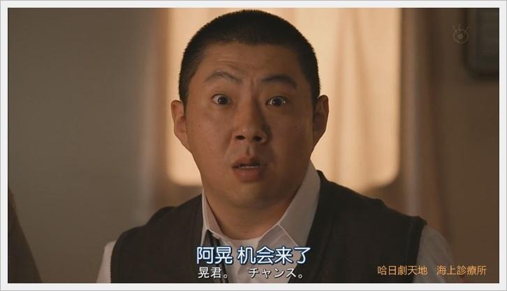海上診療所  北乃紀伊 (25).JPG