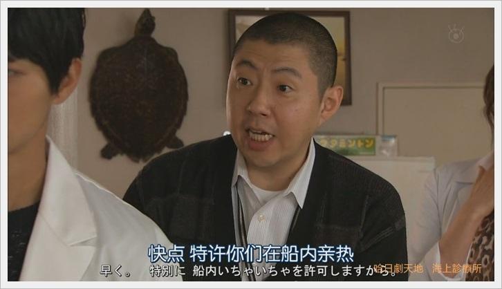 海上診療所 戶田惠梨香 (5).JPG