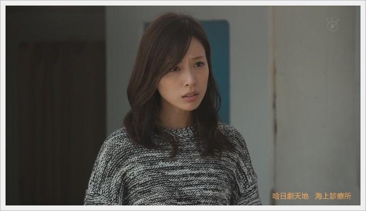 海上診療所 戶田惠梨香 (11).JPG