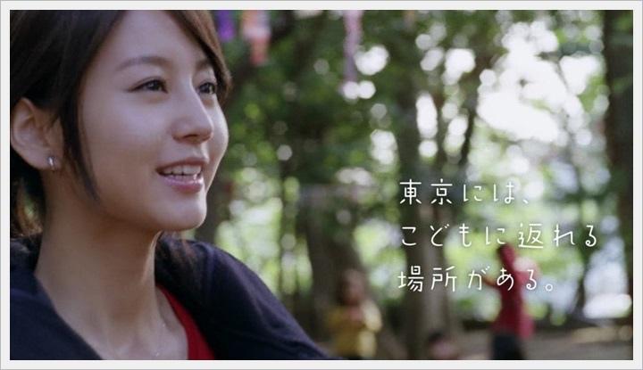 東京メトロ 「こどもに返れる」篇 CM 堀北真希 15秒 (1)