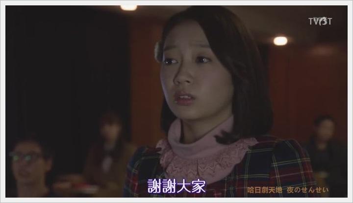 夜之教師0081.JPG