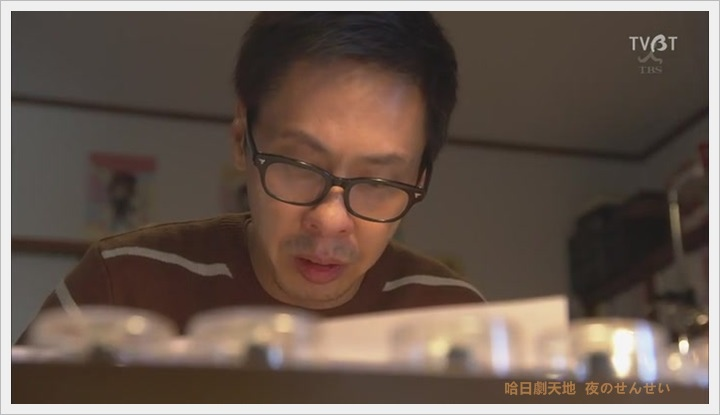 夜之教師0111.JPG