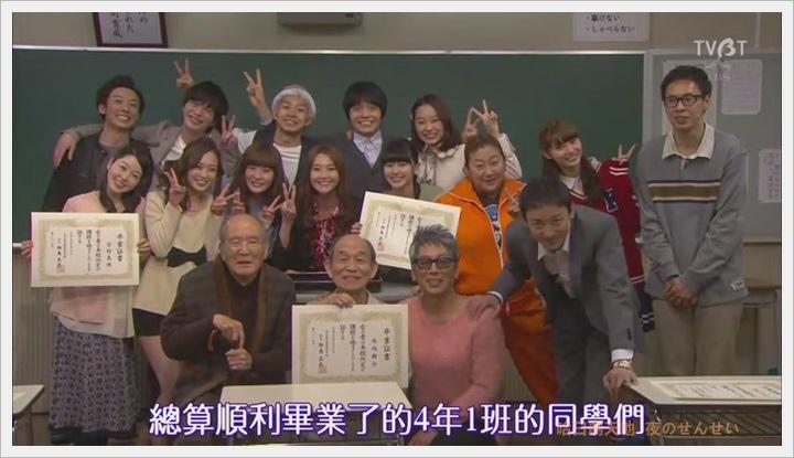 夜之教師0451.JPG