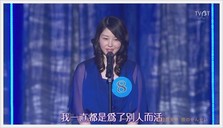 夜之教師0511.JPG