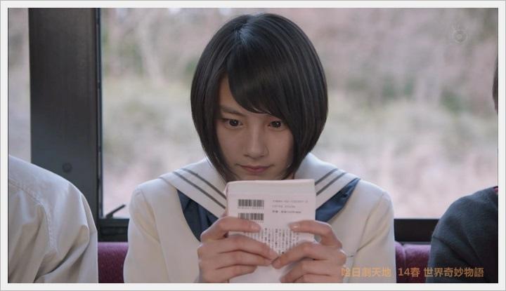 春世界奇妙物語0011.jpg