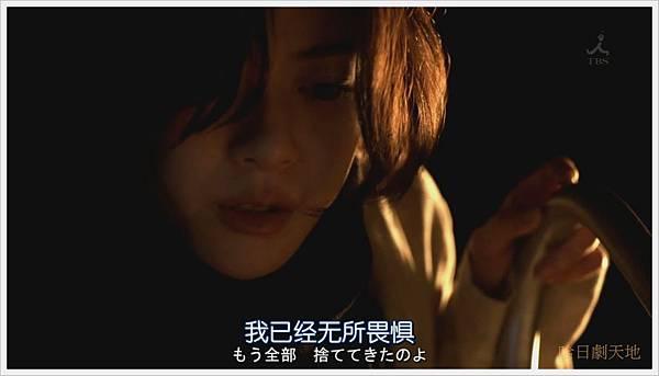 愛麗絲的復仇0061.jpg