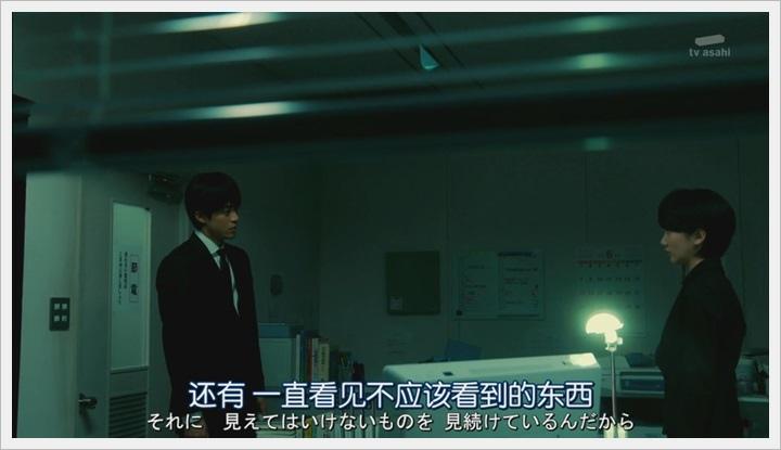 BORDER大結局0101.jpg