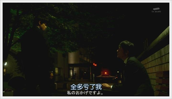 BORDER大結局0161.jpg