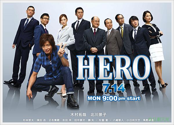 HERO2.PNG