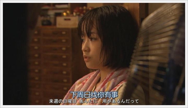 水球不良少年4 (12).jpg