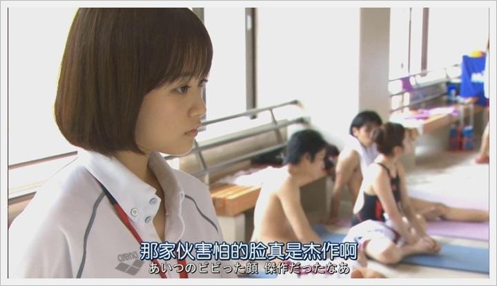 水球不良少年4 (14).jpg