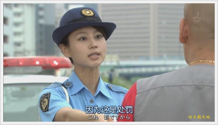 日劇 老爸的背影 (1).jpg