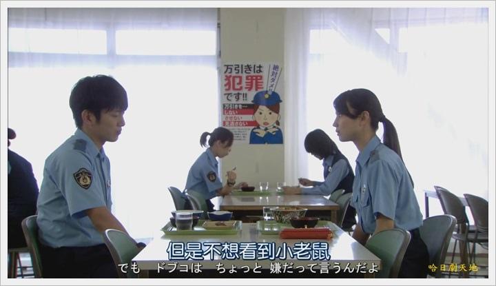 日劇 老爸的背影 (5).jpg