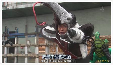 日劇 老爸的背影 (12).jpg