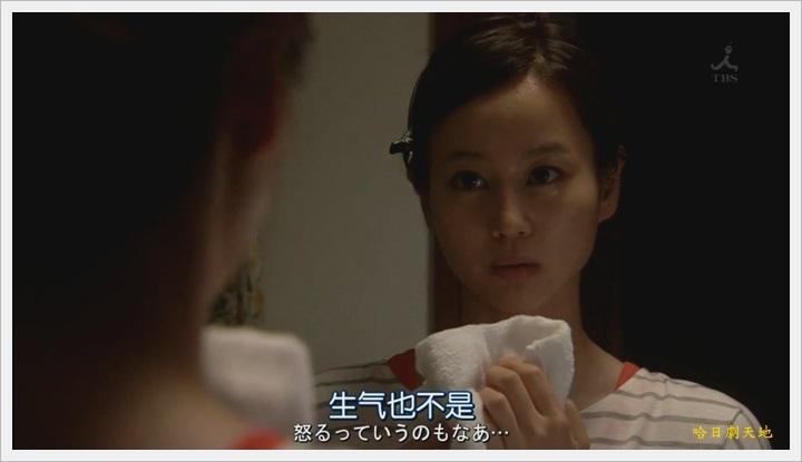 日劇 老爸的背影 (11).jpg