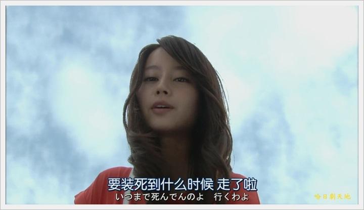 日劇 老爸的背影 (16).jpg