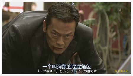 日劇 老爸的背影 (14).jpg