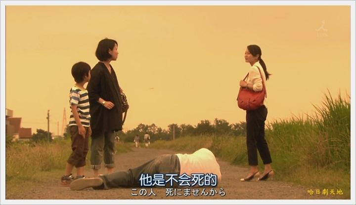 日劇 老爸的背影 (19).jpg