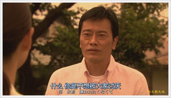 日劇 老爸的背影 (18).jpg