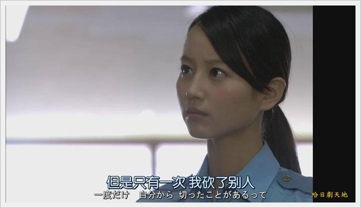 日劇 老爸的背影 (24).jpg
