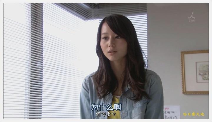 日劇 老爸的背影 (26).jpg