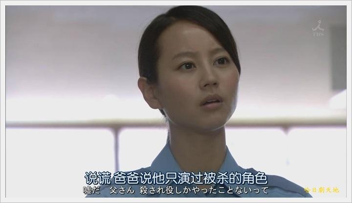 日劇 老爸的背影 (25).jpg