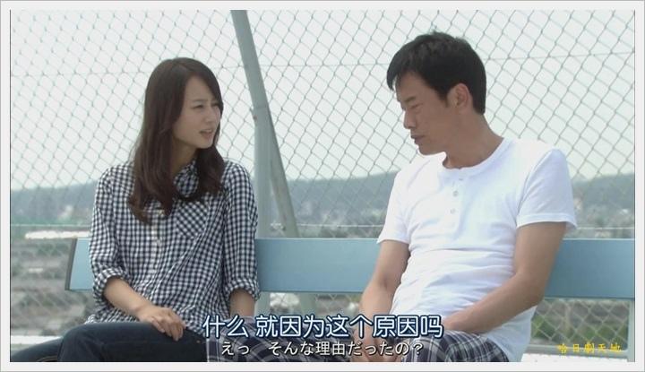 日劇 老爸的背影 (32).jpg