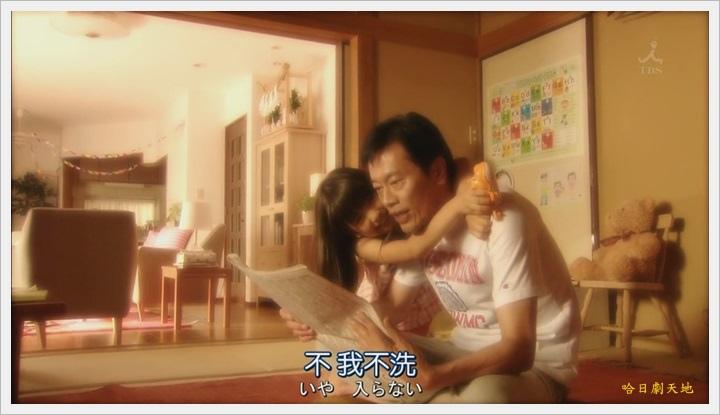 日劇 老爸的背影 (30).jpg
