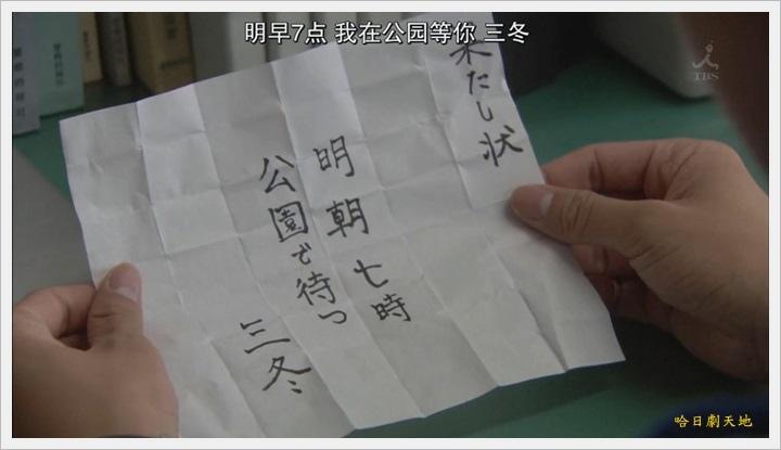 日劇 老爸的背影 (36).jpg