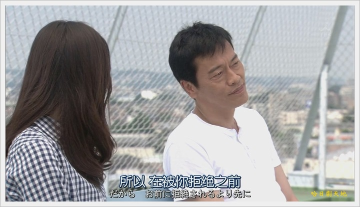 日劇 老爸的背影 (34).jpg