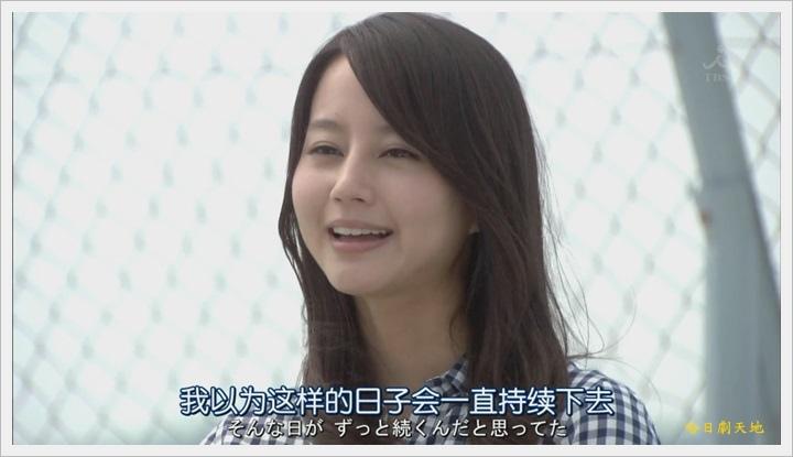 日劇 老爸的背影 (35).jpg