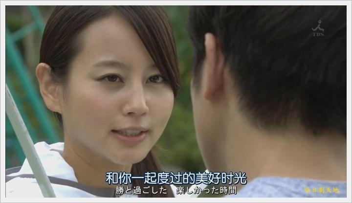 日劇 老爸的背影 (38).jpg