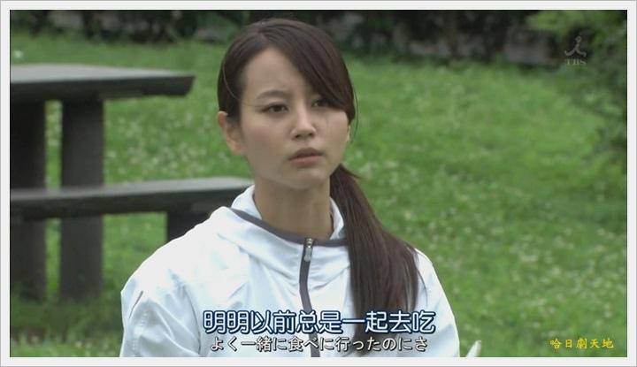 日劇 老爸的背影 (37).jpg