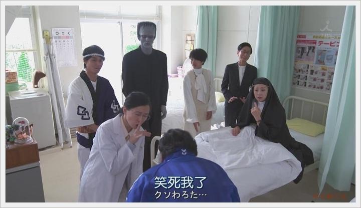 對不起青春大結局 (4).JPG