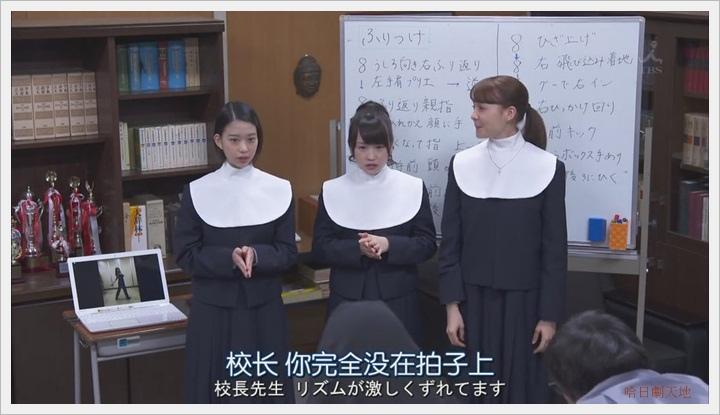 對不起青春大結局 (9).JPG