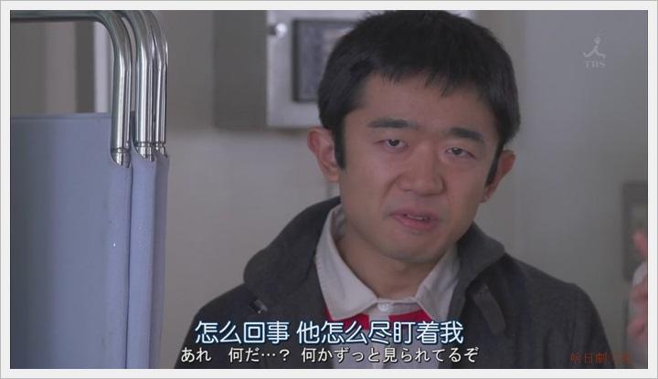 對不起青春大結局 (7).JPG