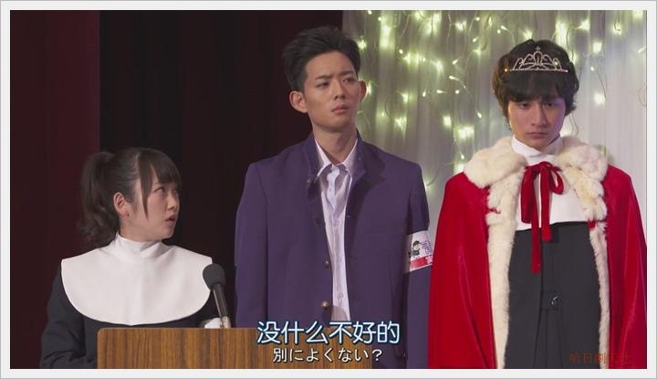 對不起青春大結局 (18).JPG