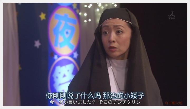 對不起青春大結局 (19).JPG