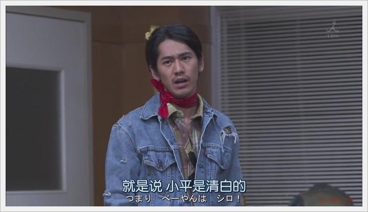對不起青春大結局 (22).JPG