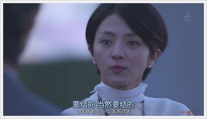 對不起青春大結局 (27).JPG