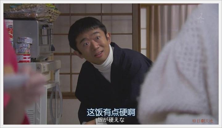 對不起青春大結局 (29).JPG