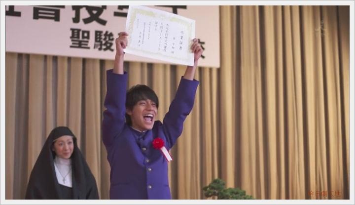 對不起青春大結局 (31).JPG