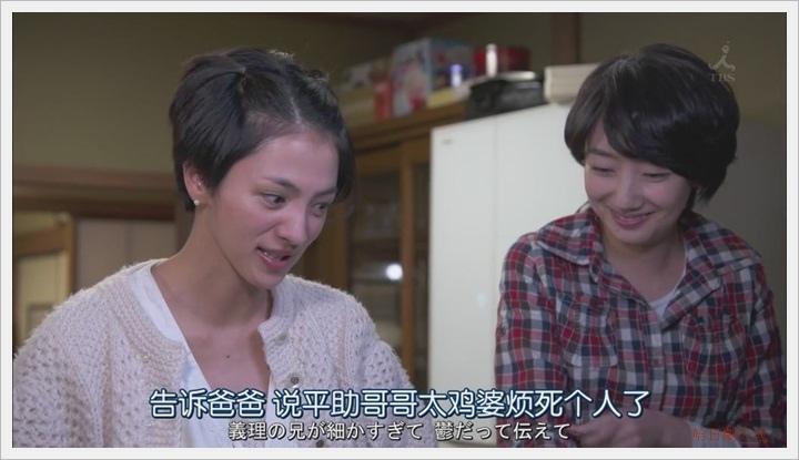 對不起青春大結局 (30).JPG