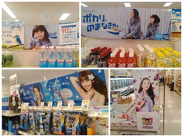 20150321日本 (13).jpg
