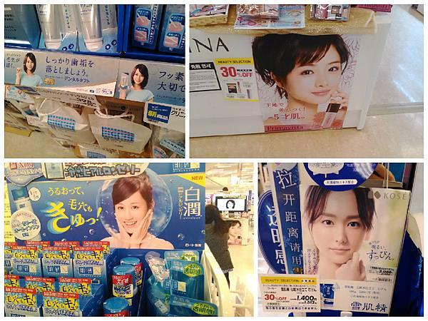 20150321日本 (14).jpg