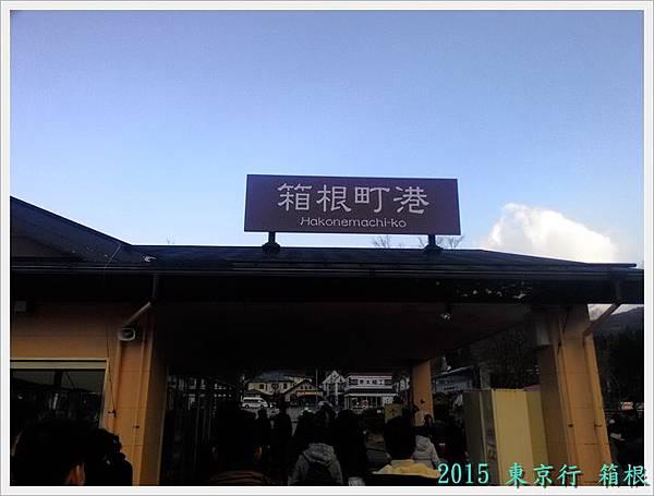 20150322東京-手機P_20150322_170246-049.jpg
