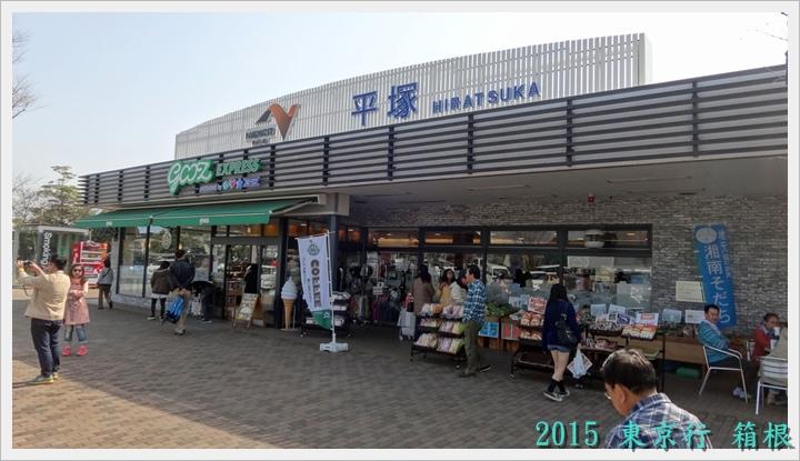 20150322東京DSC07857-001.JPG