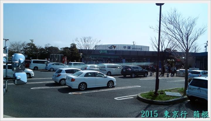 20150322東京DSC07864-002.JPG