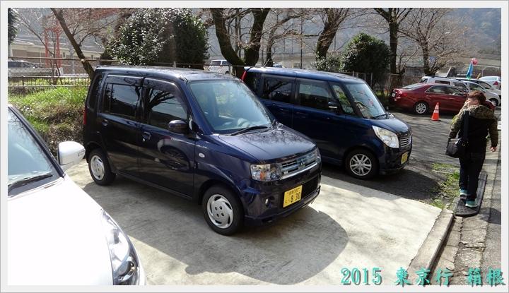 20150322東京DSC07867-005.JPG